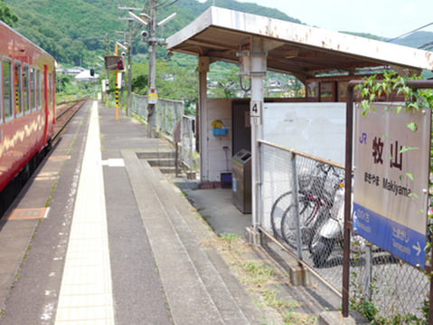 MK_Train02-1